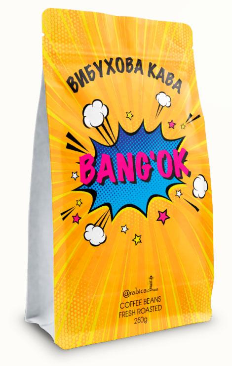 Bang'Ok вибухова кава